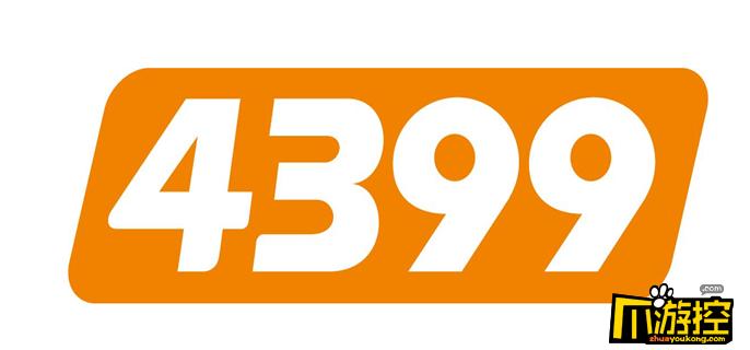 4399游戏盒的悬浮球怎么关