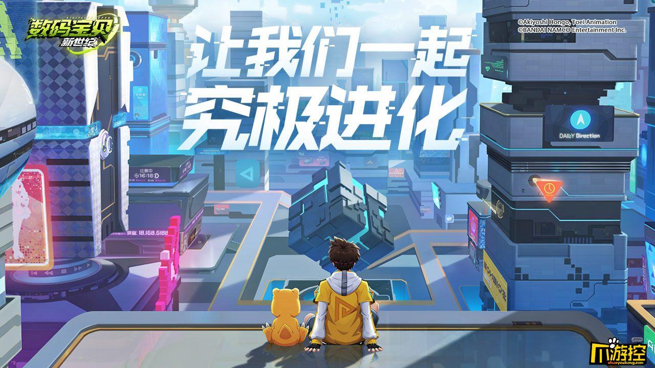 数码宝贝新世纪游戏评测,海量数码宝贝集结冒险
