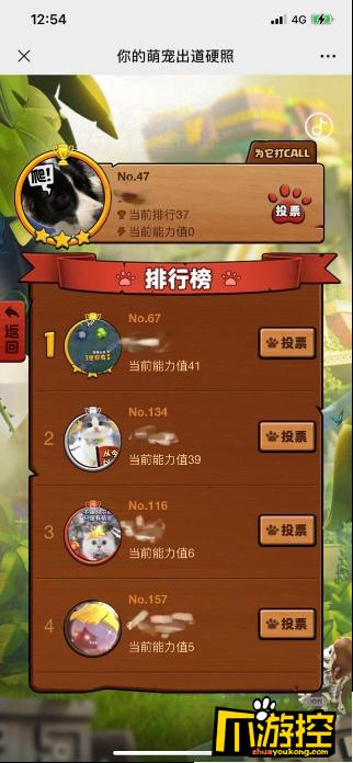 部落冲突 涂鸦艺术、福利大曝光-英雄配战宠,冲!