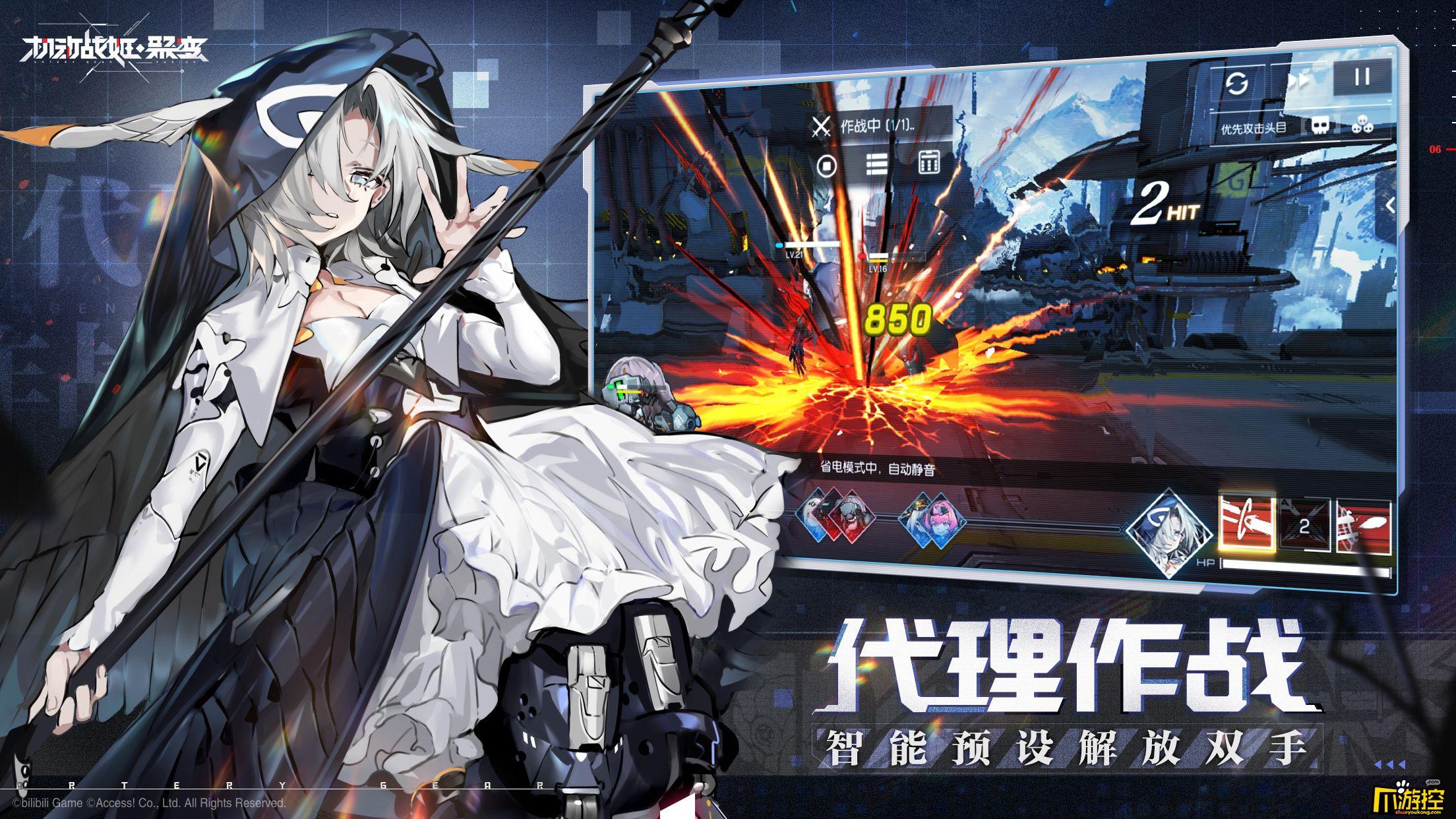 机动战姬聚变游戏评测,二次元机甲少女风格的RPG策略战斗手游