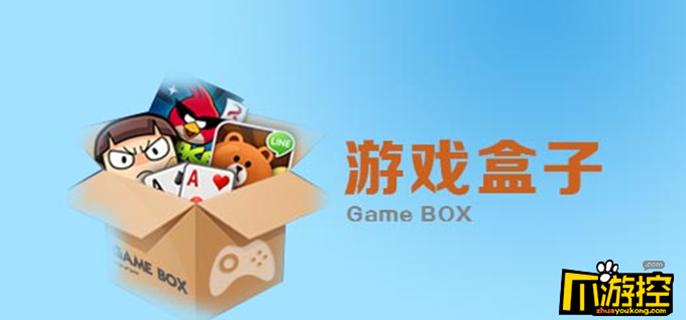 小核游戏盒子怎么删除