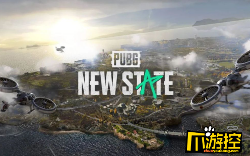 PUBG New state谷歌预约注册入口地址