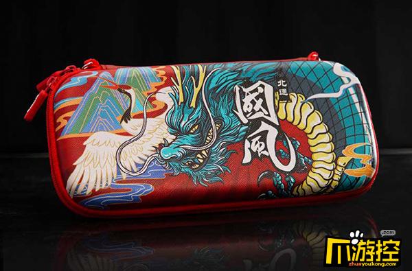北通发布国风设计SWITCH收纳包,龙腾鹤舞设计抢眼
