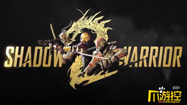 Steam《影子武士2》限时特卖 爽玩动作类刷宝游戏就用北通蝙蝠4游戏手柄