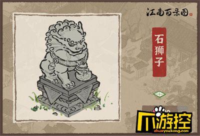 江南百景图父亲节建筑一览 (1).jpg