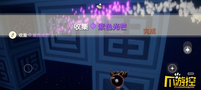 光遇6.17紫色光芒位置一览2