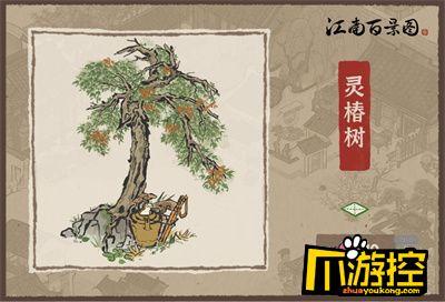 江南百景图父亲节建筑一览 (2).jpg
