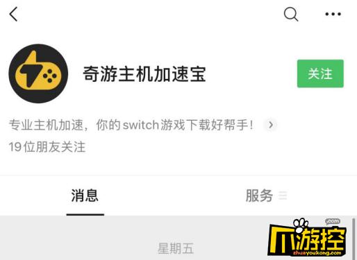怪猎物语2试玩版下载慢,下载不了解决方法亲测有效