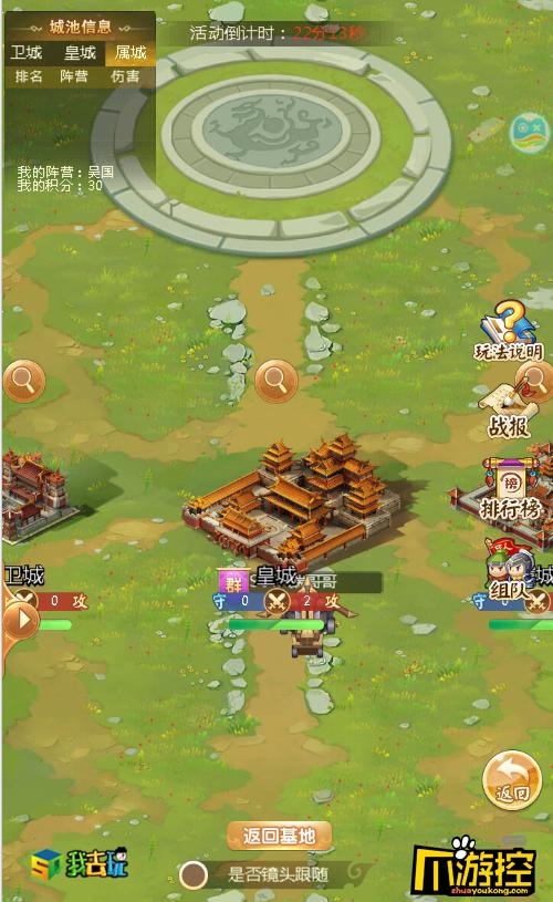 王城争霸我去玩,名酱三国H5谁与争锋