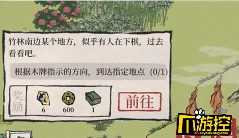 江南百景图限时地图探险竹林迷宫通关攻略1.png