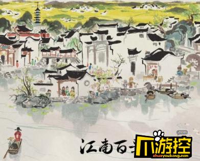 江南百景图徽州第四个地契获取攻略.png
