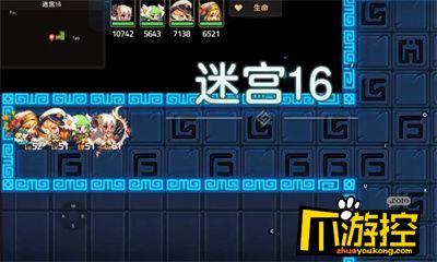 坎公骑冠剑迷宫16通关攻略1.jpg
