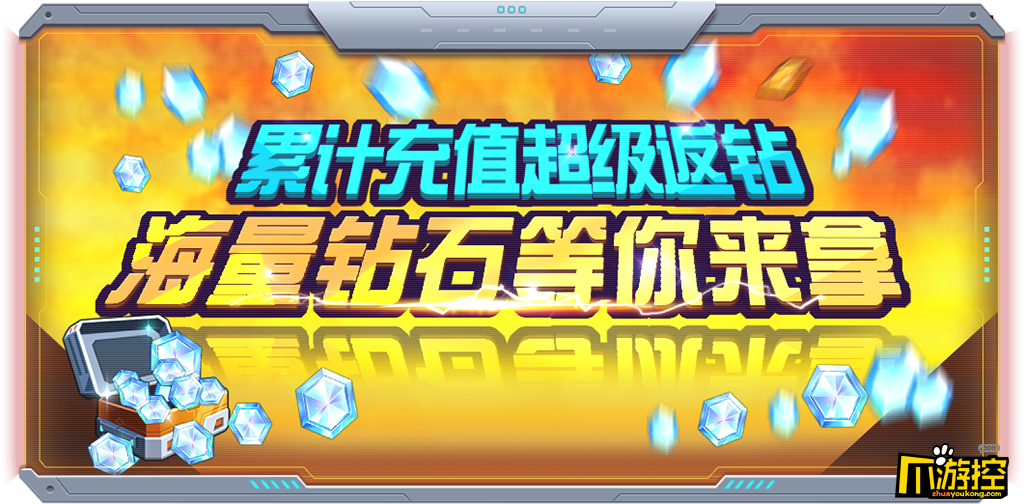 敢达决战新纪元来临,2.0版本先锋测试开启
