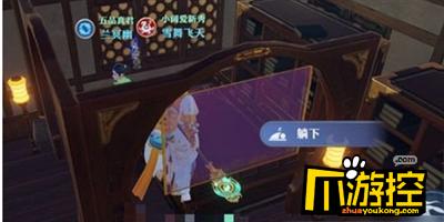 梦幻新诛仙监禁奇缘任务完成攻略3.png
