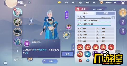 梦幻新诛仙孔雀技能打法攻略.png