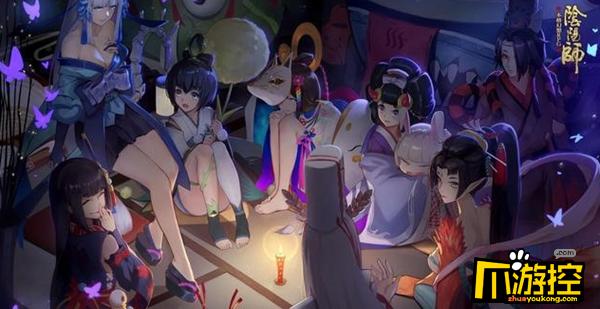 阴阳师轮回之庭活动怎么玩