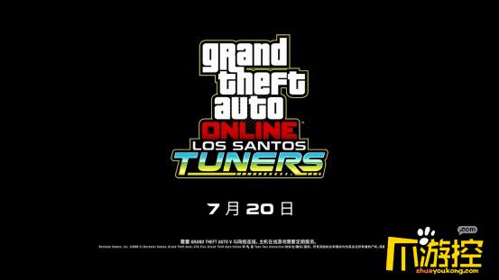 迅游加速助力《GTAOL》新版本上线,流畅相约洛圣都车友会