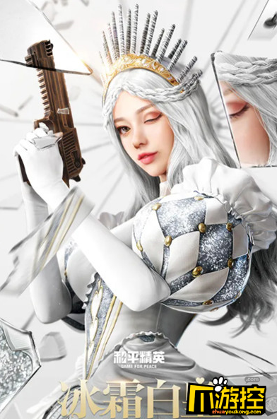 和平精英奇幻仙境怎么抽,和平精英奇幻仙境套装全抽攻略