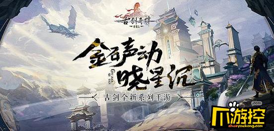 古剑奇谭木语人百里屠苏阵容怎么搭配