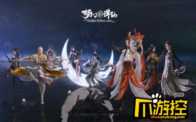梦幻新诛仙兽神第一关打法攻略1.png