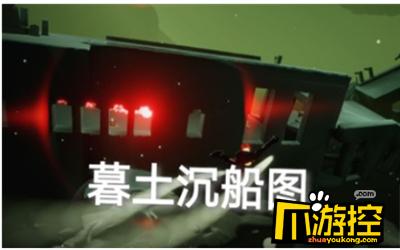 光遇7月28日收集红色光芒位置一览2.png