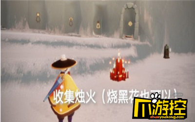 光遇7月30日青色光芒收集攻略3.png
