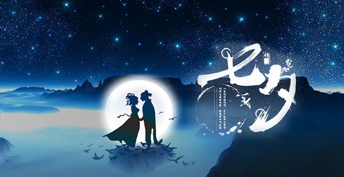 浪漫七夕约你一起-爪游控七夕充值返利活动甜蜜来袭.jpg