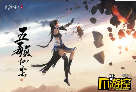 天涯明月刀手游心剑战境第三赛季上线时间一览.png