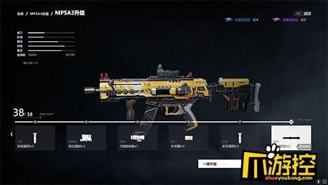 战场不白给生死狙击2,枪械改造与战斗专精攻略