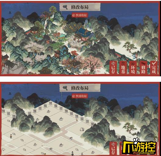 江南百景图鸡鸣山最佳布局分享6.png