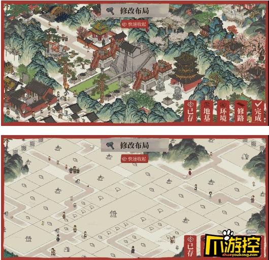 江南百景图鸡鸣山最佳布局分享4.png