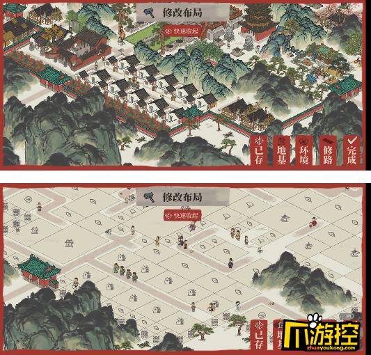 江南百景图鸡鸣山最佳布局分享3.png