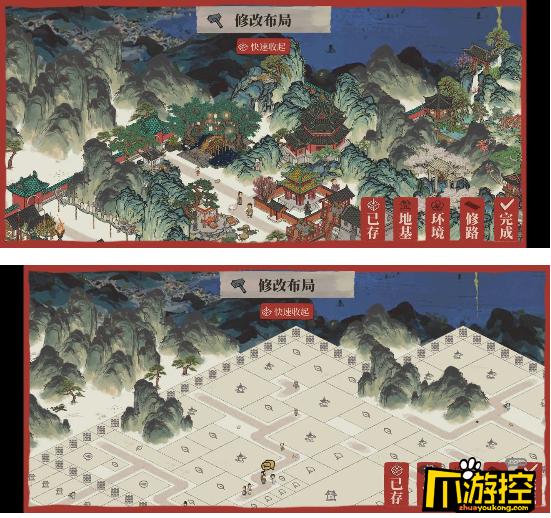 江南百景图鸡鸣山最佳布局分享5.png