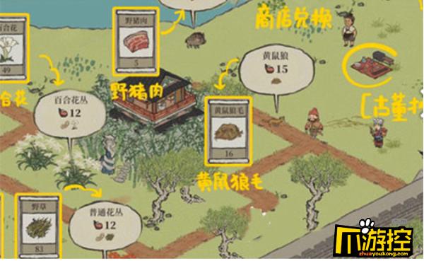 江南百景图简易毛笔获取攻略1.png
