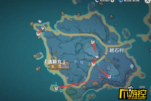 原神珊瑚宫心海突破材料浮游干核最全采集路线一览1.png