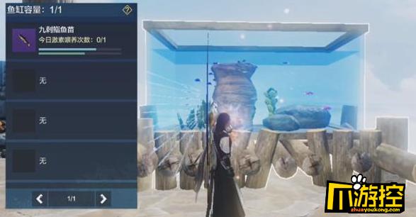 妄想山海鱼缸图纸怎么获得