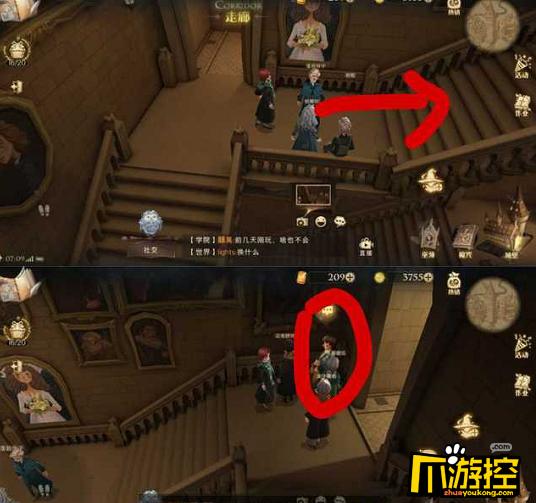 哈利波特魔法觉醒巧克力蛙第三天NPC在哪,哈利波特魔法觉醒会移动的楼梯NPC位置攻略