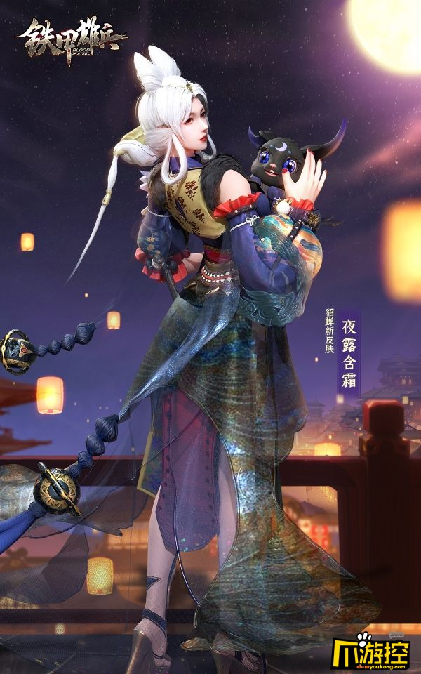 乱世才女,铁甲雄兵九月新武将蔡文姬登场