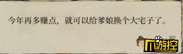江南百景图沈万三宝库位置攻略.png