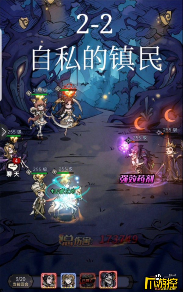 魔镜物语逐月旧事第二章全关卡攻略2.png