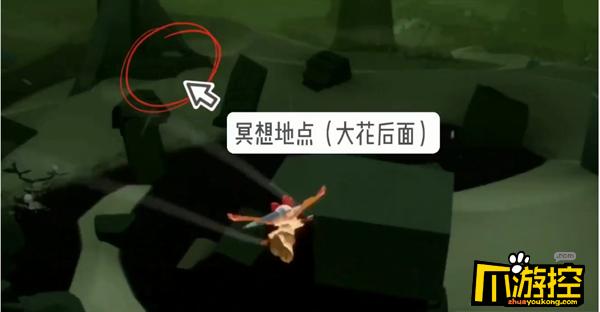 光遇9.23远古战场冥想位置介绍1.png