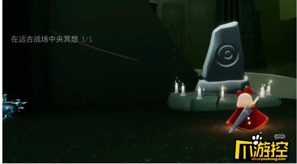 光遇9.23远古战场冥想位置介绍3.png