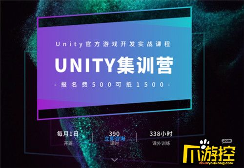 Unity就业方向是什么?这些Unity零基础培训学员的经历会给你答案!