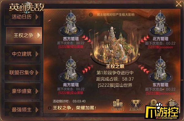 新玩法、新英雄!《魔法门之英雄无敌:王朝》双周年版本来袭