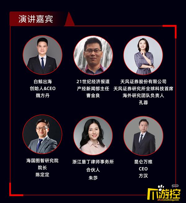 """GTC2021""""智囊团""""曝光,大咖云集解锁全球商机"""