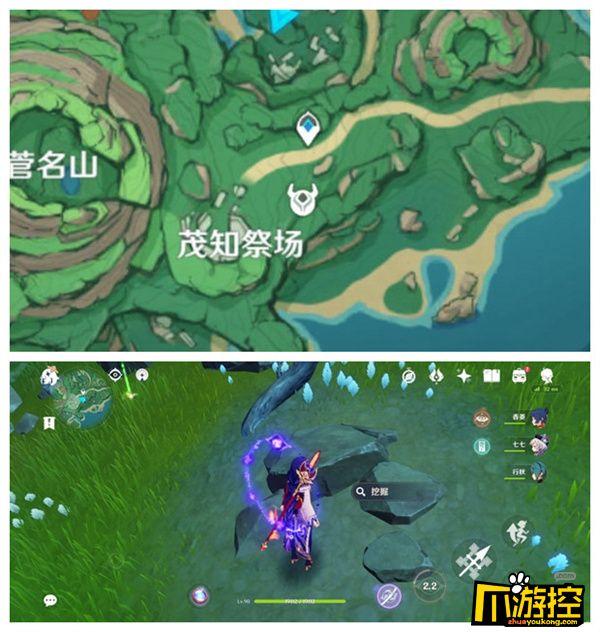 原神鹤观岛隐藏宝箱位置大全2.jpg