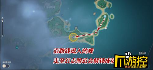 原神雾海纪行第二天任务完成攻略1.png