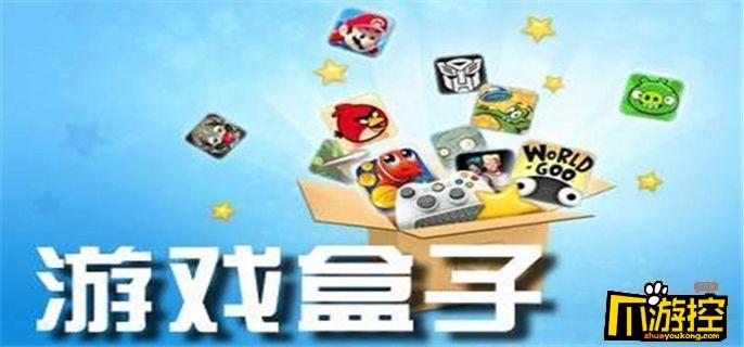 http://www.youxixj.com/wanjiazixun/406877.html