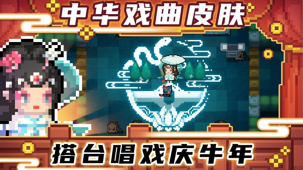 元气骑士无限蓝无CD最新版