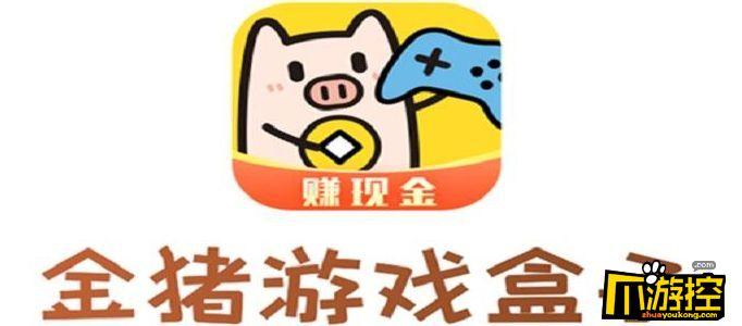 为什么金猪游戏盒子打不开.jpg